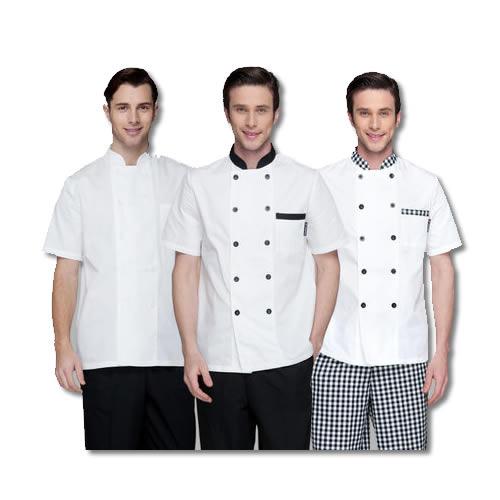 Aşçı Personel Kıyafetleri 18