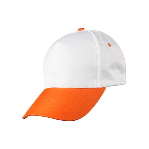 Promosyon Şapka 2